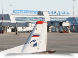Фото Чукотский АО на сайте Авиакасса – Авиабилеты Анадырь