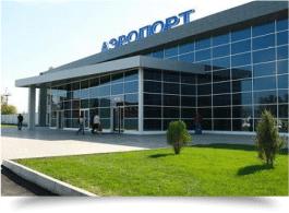 Фото Астрахань на сайте Авиакасса – Авиабилеты Астрахань