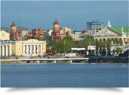 Фото Челябинска на сайте Авиакасса – Авиабилеты Челябинск