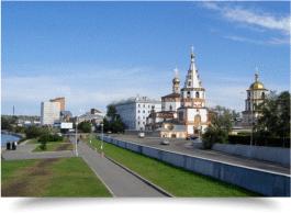 Фото Иркутск на сайте Авиакасса – ЖД билеты Иркутск