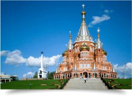 Фото Ижевск на сайте Авиакасса – Авиабилеты Ижевск