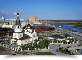 Фото Якутска на сайте Авиакасса – Авиабилеты Якутск