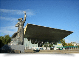 Фото Краснодара на сайте Авиакасса – Авиабилеты Краснодар