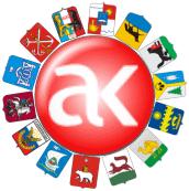 Авиакасса.ру а регионах РФ