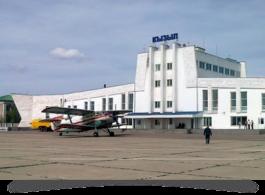Фото Кызыл на сайте Авиакасса – Авиабилеты Кызыл
