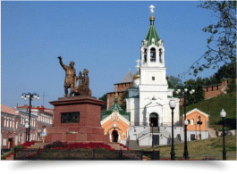 Фото Нижнего Новгорода на сайте Авиакасса – Авиабилеты Нижний Новгород