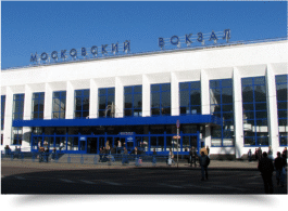 Фото Нижний Новгород на сайте Авиакасса – ЖД билеты Нижний Новгород
