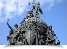 Фото Новгород Великий на сайте Авиакасса – Авиабилеты Новгород Великий