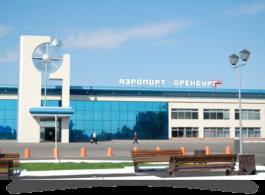 Фото Оренбург на сайте Авиакасса – Авиабилеты Оренбург