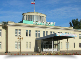 Фото Саратов на сайте Авиакасса – Авиабилеты Саратов