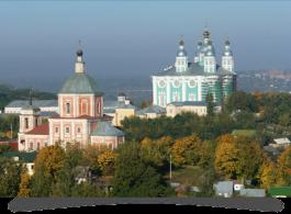 Фото Смоленск на сайте Авиакасса – Авиабилеты Смоленск