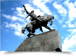 Фото Уфа на сайте Авиакасса – Авиабилеты Уфа