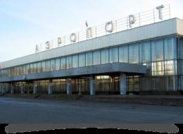 Фото Ульяновск на сайте Авиакасса – Авиабилеты Ульяновск