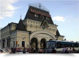 Фото Владивосток на сайте Авиакасса – ЖД билеты Владивосток