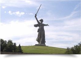 Фото Волгограда на сайте Авиакасса – Авиабилеты Волгоград