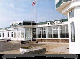 Фото Ярославль на сайте Авиакасса – Авиабилеты Ярославль
